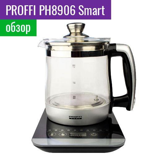 PROFFI PH8906 Smart