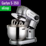 Garlyn S-350